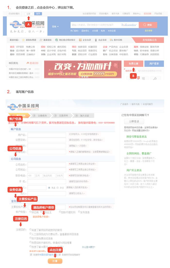 新萄京赌城官网