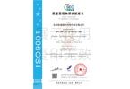 质量管理体系认证证书-采招网