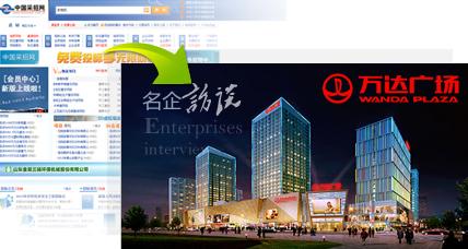 时时彩网址--中国采招网
